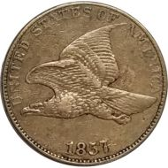 1857 Flying Eagle Penny - VF (Very Fine)