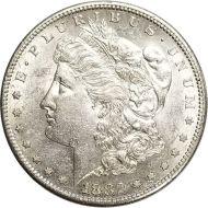 1882 Morgan Dollar -  (AU) Almost Uncirculated